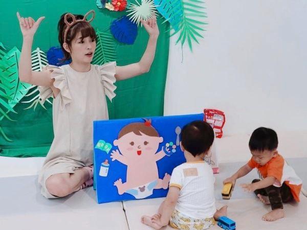鹿學Deer Kids - 鹿寶手語 - 寶寶手語
