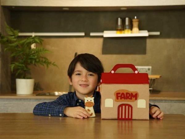 Tinkerer Farm